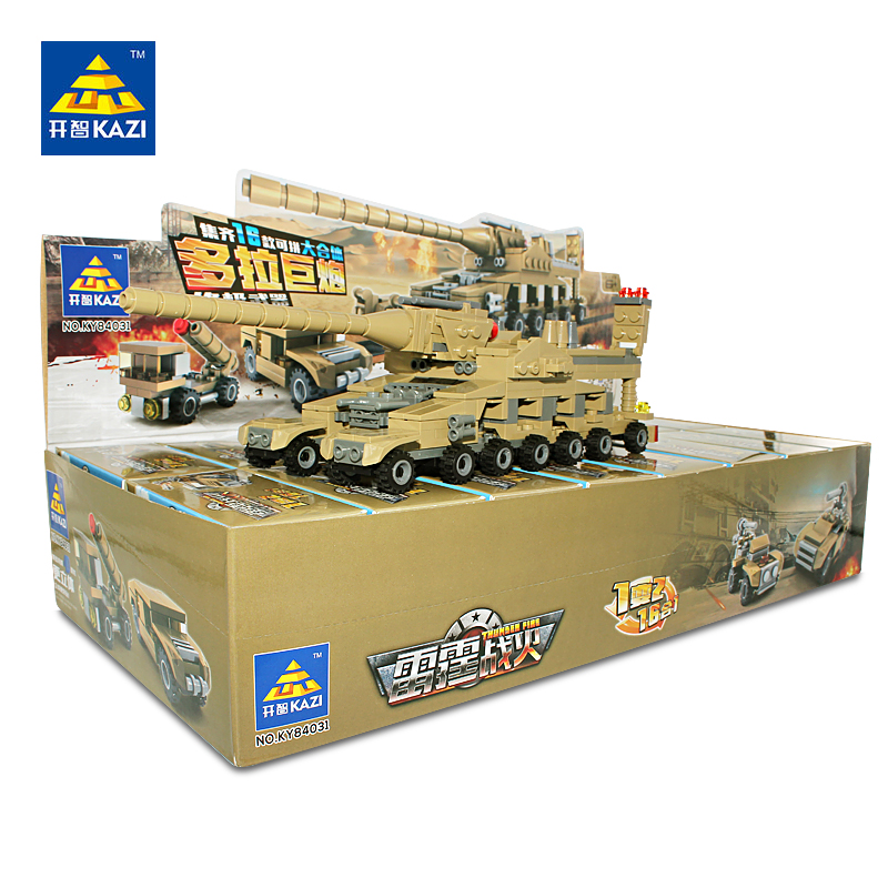KAZI Building Blocks Toys Military Weapons 16 Assemblage1 Super Tanks Compatible with Self-Locking Bricks for Kids Birthday Gift