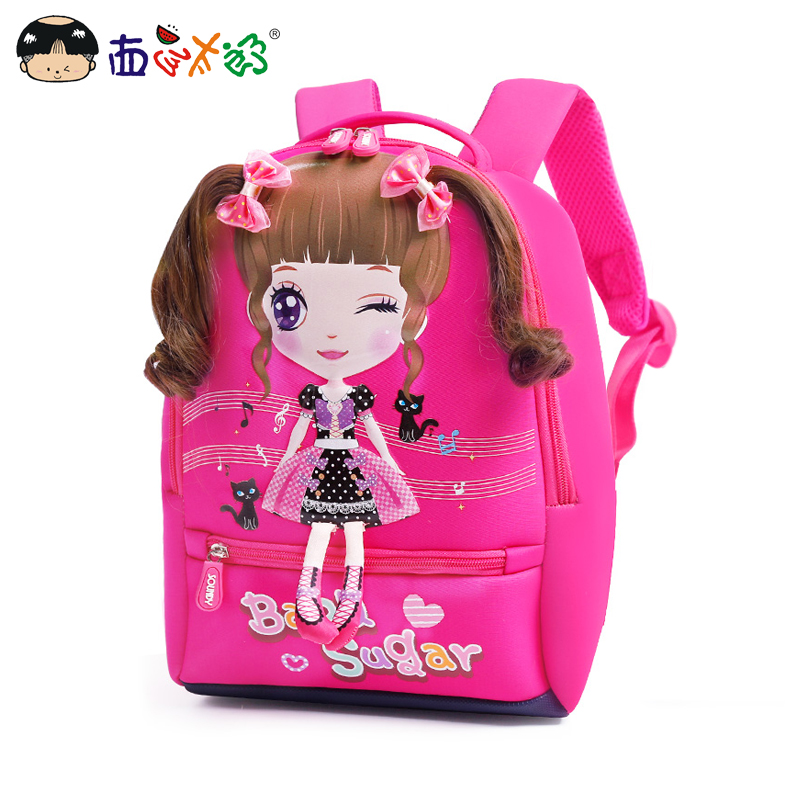 MELONBOY School Bags Little Girls Backpack Sweet Cartoon Image Very Light In Weight For 3-6 Years Children