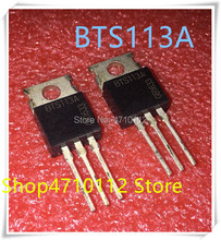 NEW 10PCS/LOT BTS113A  BTS113 60V 11.5A TO-220  IC