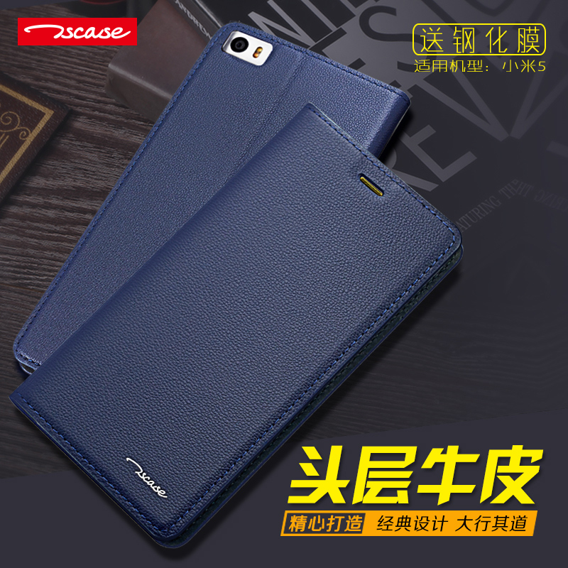 Original Tscase for Xiaomi Mi5 M5 Real Genuine Leather Natural Cow Skin Cover Smart Case for