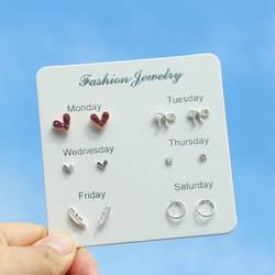 6 пар серебряных игл цвет и прекрасный неделю серьги простой и универсальный маленькие новые серьги