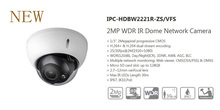 Free Shipping DAHUA Security IP Camera CCTV 2MP WDR IR Dome Network Camera IP67 IK10 With POE Without Logo IPC-HDBW2221R-VFS