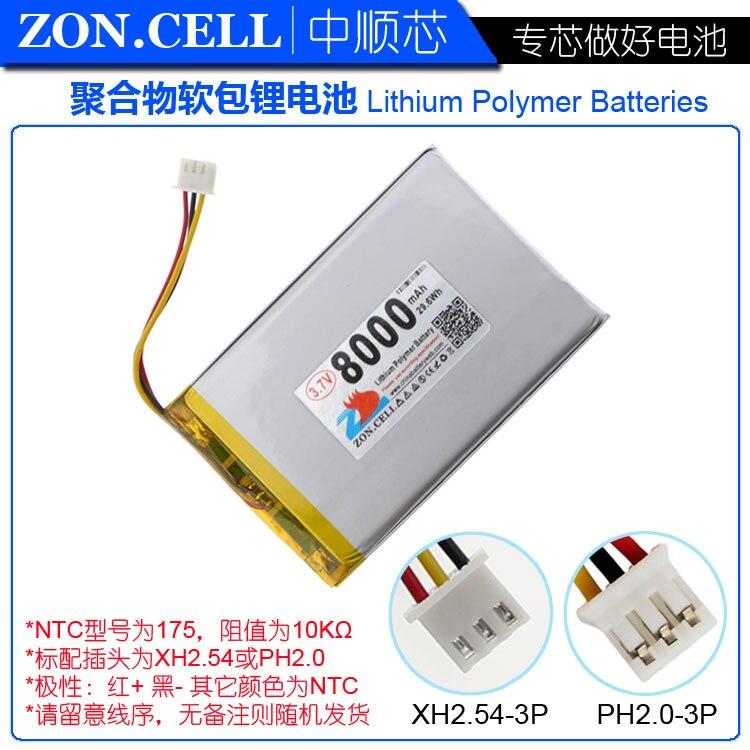 3.7 v li po batterie agli ioni di batteria ai polimeri di litio lipo li-ion ricaricabile agli ioni di litio per wireless di rete fissa telefono 8000 mah3.7 v li po batterie agli ioni di batteria ai polimeri di litio lipo li-ion ricaricabile agli ioni di litio per wireless di rete fissa telefono 8000 mah