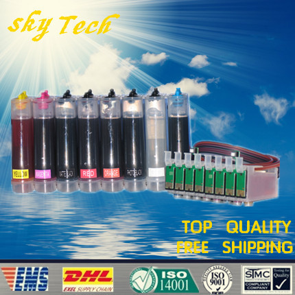 Full Pigment Ink CISS Suit for Epson PX-G5300 ,  Ink system For  ICBK53 IC53 series  , with ARC chips full pigment ink ciss suit for epson px g5300 ink system for icbk53 ic53 series with arc chips