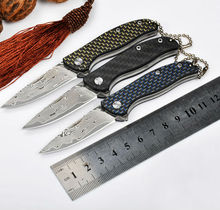 Damascus Steel Blade Germany Folding Knife Carbon Fiber Handle Pocket Keychain Knife Survival Camping Knives Outdoor Tools D08