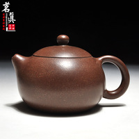 015 Real Tetera Gaiwan Sgs No Teapot Yixing Ming Really Genuine Energy Saving Handmade Mantianxing Beauty