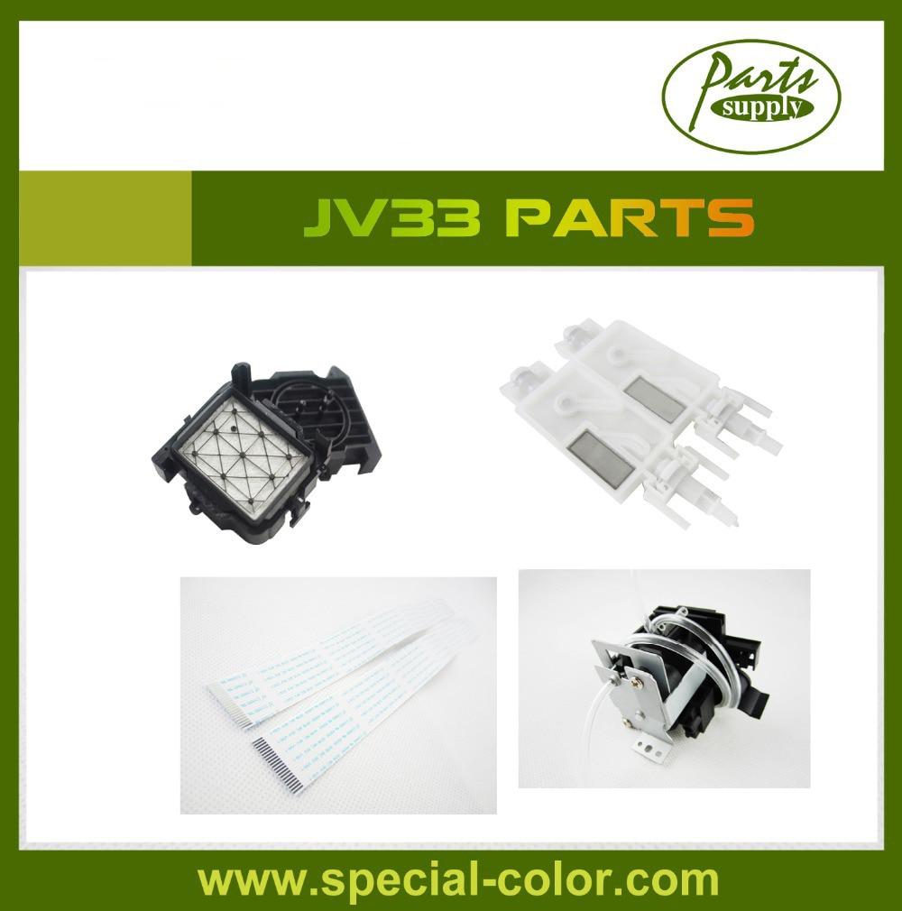 Mimaki JV33 Parts DX5 Head Damper+JV33 Head Cable (35.6cm)+JV33 Cap Station+JV33 Ink Pump