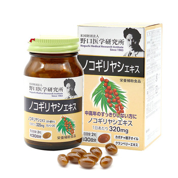Free shipping saw Palmetto Extract 60 Capsules of Lycopene