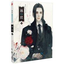 Mian Lang osobista książka do kolekcji sztuki chiński komiks Anime ilustracja grafika akwarela malarstwo książka do kolekcji