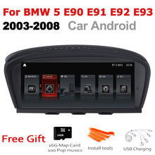 Android 7.0 up Car Multimedia player For BMW 3 Series E90 E91 E92 E93 2003~2008 CCC WiFi GPS Navi Map Stereo Bluetooth 1080p 6 2 hd stereo android car dvd gps navi map for bmw 3 series e90 e91 e92 e93 2004 2013 2 din multimedia player radio system