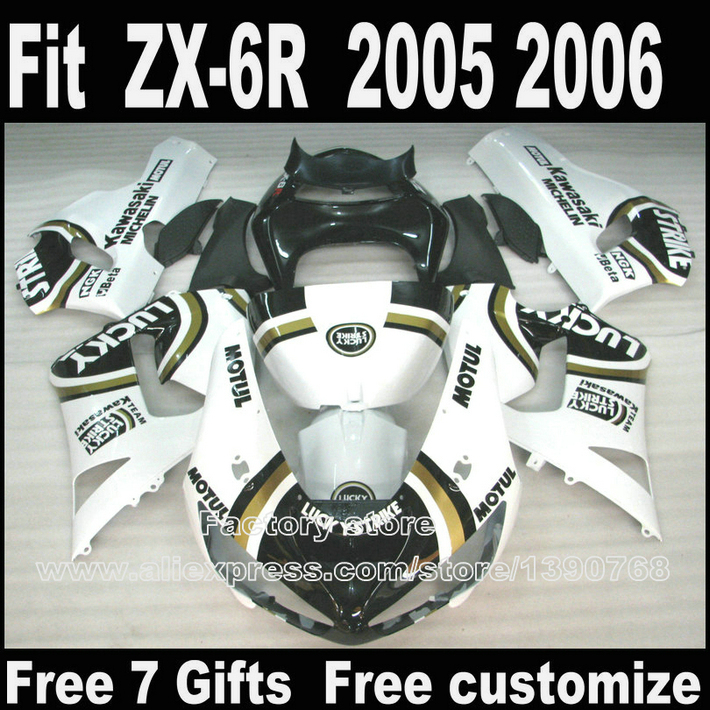 Cuerpo kit para Kawasaki ZX6R kits de carenado 2005 2006 plástico ...