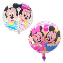 QGQYGAVJ free shipping The new 18 inches Foil Balloons Mickey Minnie children s toys wholesale party