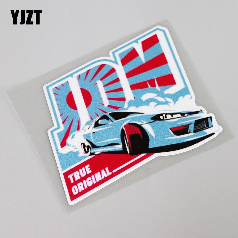 YJZT 11.4CM*8.7CM Cartoon Fashion Drive A Car PVC Window Decal Decor Car Sticker 13-0001