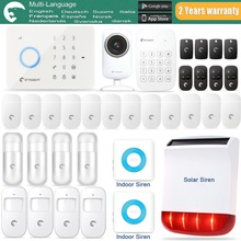 S3B Etiger eTIGER GSM/SMS Sistema de Alarma + Siren + Siren + Cámara IP de Interior de Energía Solar Kit Super como iguales que Chuango G5
