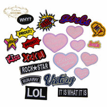Yeni varış 10 adet kelime logo öpücük kim kız gülümseme işlemeli yamalar demir on karikatür Motif DIY aplike nakış aksesuar
