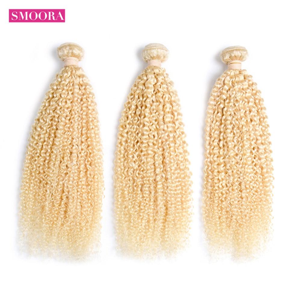 613 kinky curly blonde bundle hair