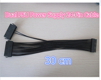 Free Shipping 5pcs Lot 30cm 24Pin 20 4pin Dual PSU ATX Power Supply Adaptor Connector Cable