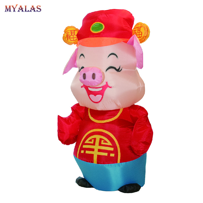 Happy Little Pig Cosplay Inflatable Costume For Adult Men Women Mascot Lovely Pig Bring Good Luck Inflated Garment Fancy Dress