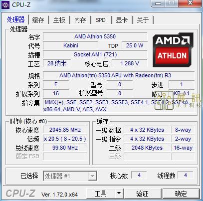 Used for AMD Athlon X4 5350 FS1b AM1 2.05GHZ 25W DDR3 1600