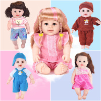 48cm Hot Sale Reborn Baby Dolls Children House Play Toys 18 9 Inch Plastic Doll In