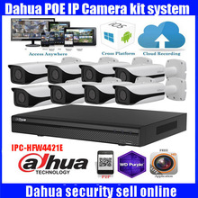 Free shipping Dahua 8ch 1080p NVR4108H-8P Kit 8pcs 4MP Outdoor IP Camera DH-IPC-HFW4421E P2P Cloud Supports PC&Mobile View