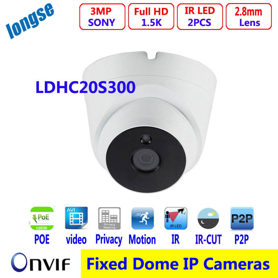 multi-language 3MP IP Dome Camera IR Network IP Camera Support PoE and H.265 Compression multi language onvif ip camera with ir bullet camera 720p 1mp 960p 1 3mp 1080p 2mp 3mp support ip66 outdoor and indoor use