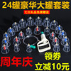 24 Cups Vacuum Cupping Set Massage Cans Chinese Medical Cupping Sets Device Massager Health Monitors Massage