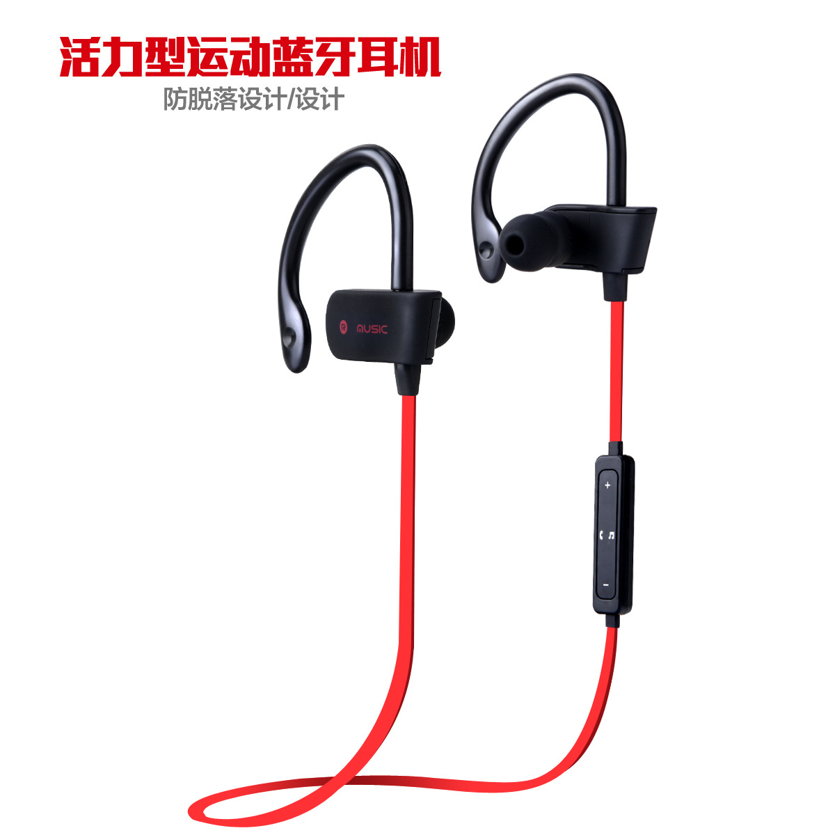Fashion Bluetooth Earphone For Amazon Fire Kids Edition Wireless Earbuds Headsets Microphone 2018 New fone de ouvido bluetooth