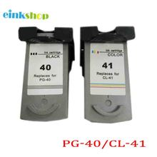 PG-40 CL-41 Ink Cartridge for Canon PG40 Black & CL41 Tri-color cartrdige For Canon PIXMA MP210 MP450 MP460 MX300 MX308 MX310 hisaint 1 set pg 40 cl 41 ink cartridge for canon pg40 cl41 for canon pixma ip2500 ip2600 mx300 mx310 mp160 mp140 mp150