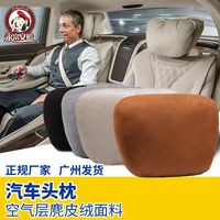 Car Neck Pillow S Class Maybach Cervical Spondyloid Pillow for Mercedes Benz Head Pillow Seat mounted pillow for neck protection