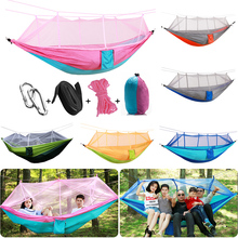 2-3 Person Outdoor Mosquito Net Camping Hammock Portable Garden Travel Swing Canvas Stripe Hang Bed D25