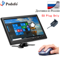 Podofo 10.1 LCD HD Monitor Mini TV & Computer Display Color Screen 2 Channel Video Input Security Monitor With Speaker HDMI VGA