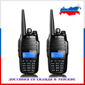Image 1 - 2 יח\חבילה שדרוג גרסה צלב להקת מהדר פונקצית VHF UHF TYT TH UV8000D חובב רדיו 10KM גבוהה 10W ציד ווקי טוקי