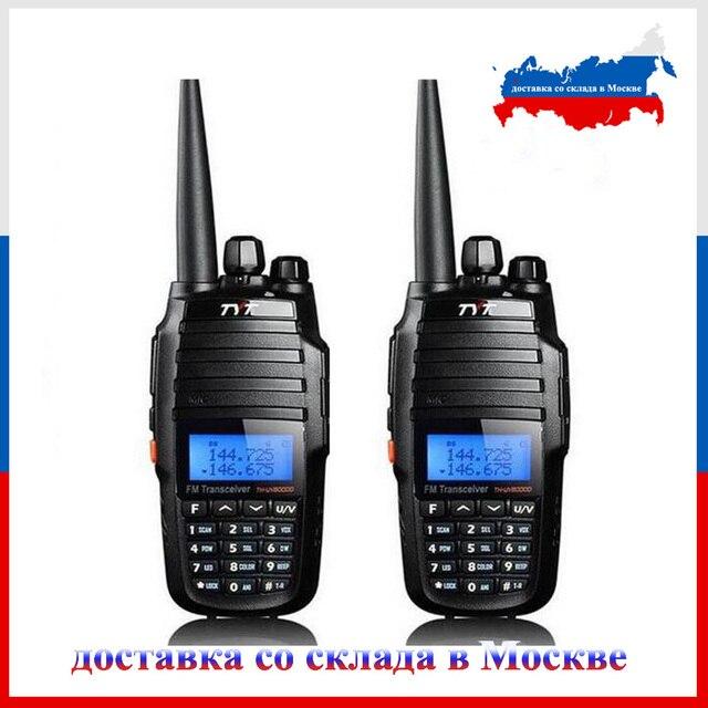 2 יח\חבילה שדרוג גרסה צלב להקת מהדר פונקצית VHF UHF TYT TH UV8000D חובב רדיו 10KM גבוהה 10W ציד ווקי טוקי