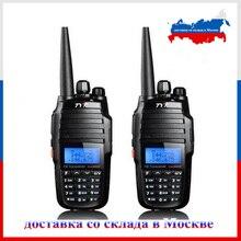 2 pièces/lot Version de mise à niveau fonction de répéteur de bande croisée VHF UHF TYT TH UV8000D Radio Amateur 10KM de haut 10W talkie walkie de chasse