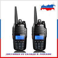 2pcs/lot Upgrade Version Cross Band Repeater Function VHF UHF TYT TH-UV8000D Amateur Radio 10KM High 10W Hunting Walkie Talkie