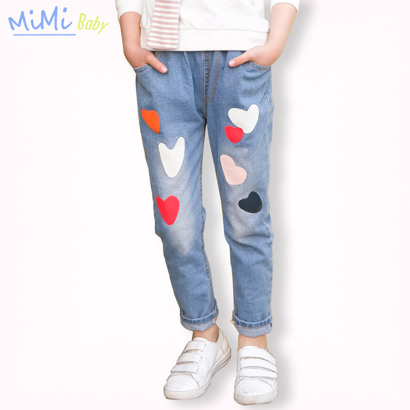 Girls White Jeans Promotion-Shop for Promotional Girls White Jeans ...