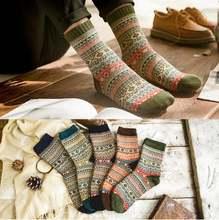 Модные зимние толстые теплые Полосатые Шерстяные носки повседневные
