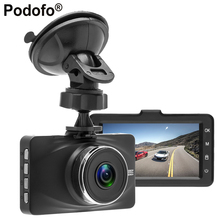 Big sale Podofo Novatek 96655 Car DVR Dash Camera Full HD 1080P Dvrs Camera Recorder 3 Inch Car Cam Night Vision Video Recorder Registrar