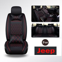 Jeep Desk Chair Table And 2 Chairs Cheap Buy Get Free Shipping On Aliexpress Com Cushion Interior Accessories Four Seasons General Car Auto Seat Cushions Office Pu Leather For