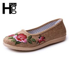 HEE GRAND New Chinese Traditional Embroider Craft Women's Casual Shoes Comfortable Flat Shoes Flower Canvas Shoes XWD4018
