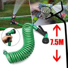 7.5m Flexible Coiled Spiral Garden Car Washing Clean Water Hose With 7 Pattern Spray Nozzle For Household Car Wash Garden Water(China)