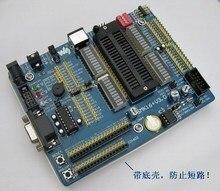 ATmega16A – PU the ATmega16 AVR development board learning board core board minimum system board