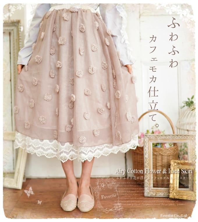 Hada Japonés Encantadora Fg097 Princesa Falda Adorable Marrón De Lolita Una Doble Dulce Palabra Moda Mujer Encaje Y vnYUgqzw