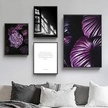 Purple Hydrangea Flower Leaves Mountain Wall Art Canvas Painting Nordic Posters And Prints Pictures For Living Room Decor