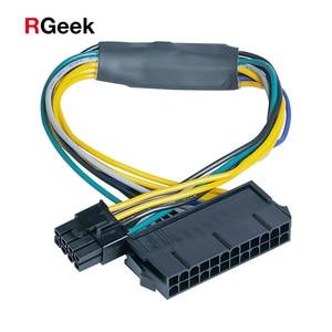 Image 1 - 24 Pin zu 8 Pin ATX Netzteil Adapter Kabel Kompatibel mit DELL Optiplex 3020 7020 9020 Präzision T1700 12  zoll (30 cm)