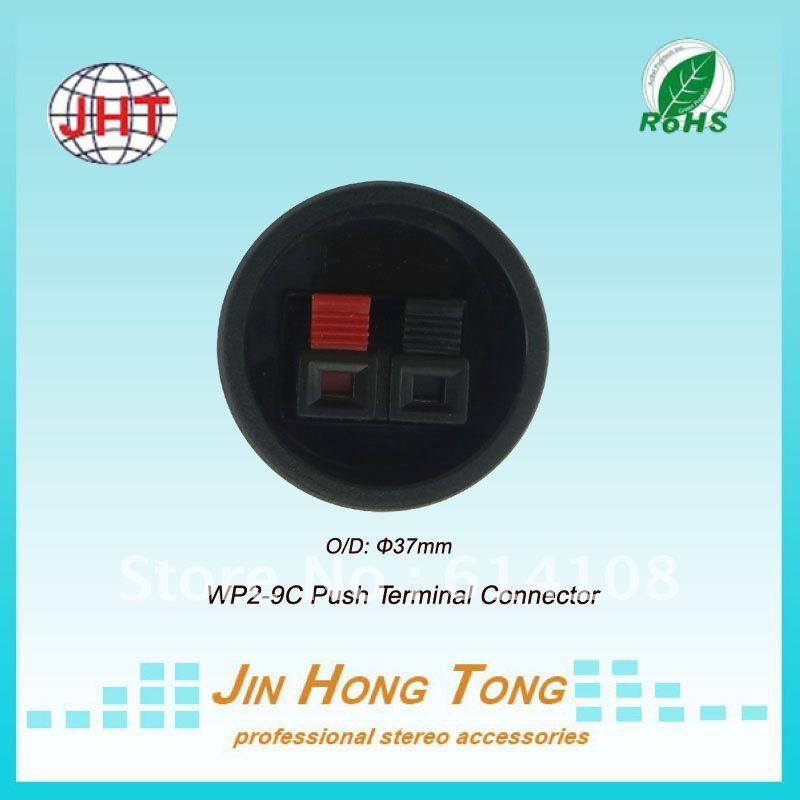 WP2-9C speaker push terminal,spring push terminal,wp push terminal connector,speaker accessories