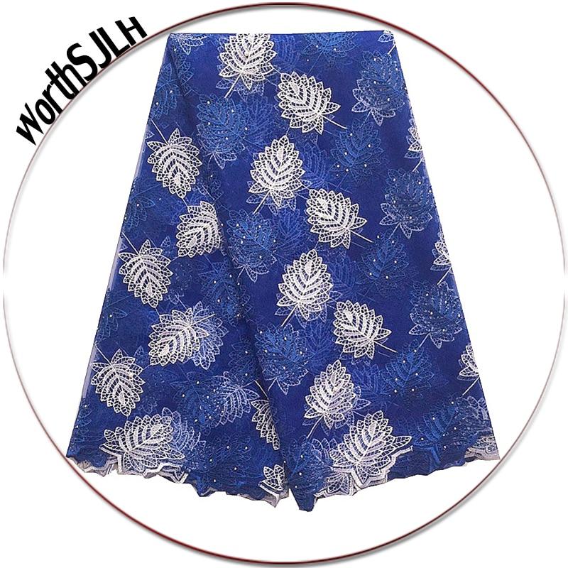 Королівська блакитна африканська - Мистецтво, ремесла та шиття