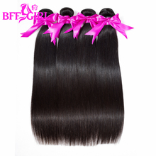 hot deal buy bff girl brazilian straight hair bundles 100% human hair bundles 1 piece can buy 3 or 4 bundles non remy hair weaves extensions