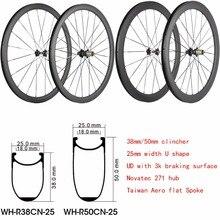 Китайский супер светильник карбоновые колеса 38 мм 50 мм Глубина профиль трубчатый или клинчер дорожный велосипед Карбоновые колеса велосипеда